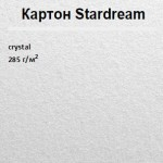 Картон Stardream crystal